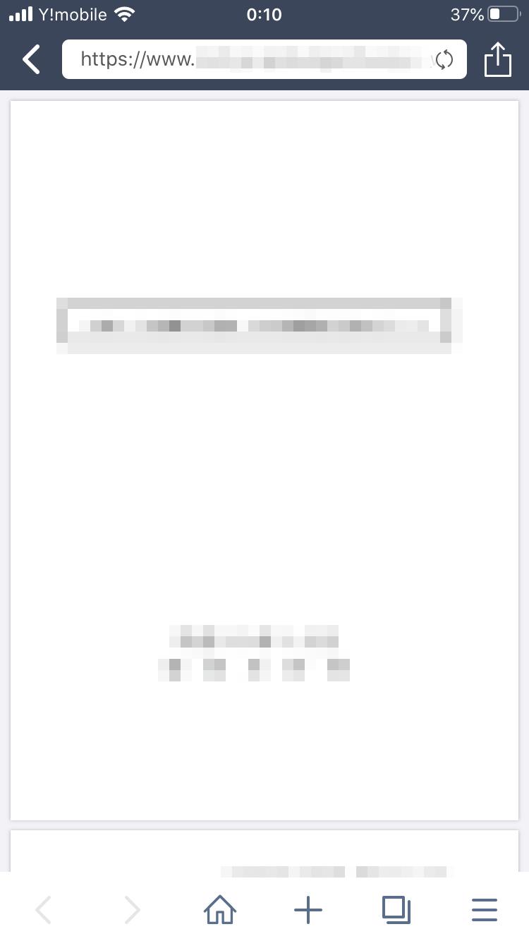PDFファイルを開きます。